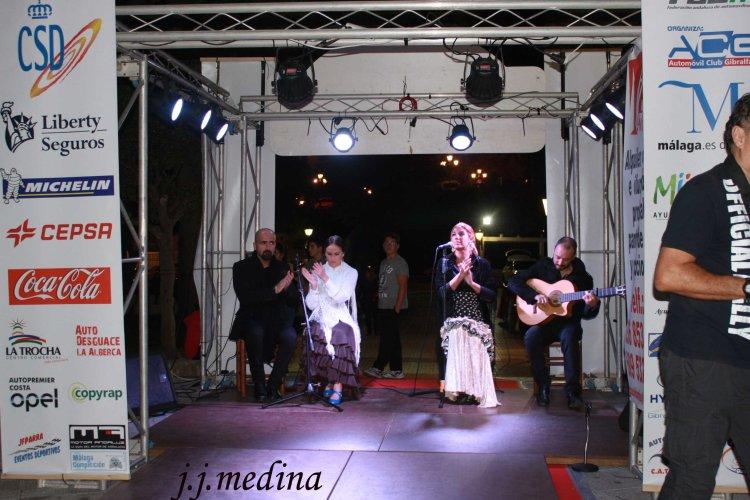 Cuadro flamenco ceremonia de salida